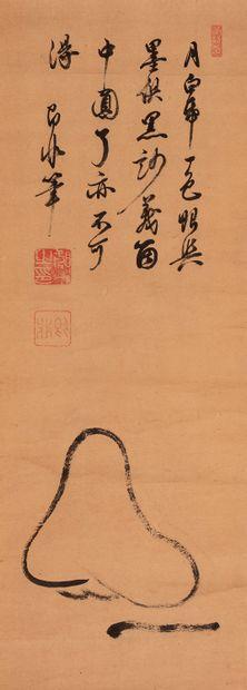 *JAPON, XIXe siècle