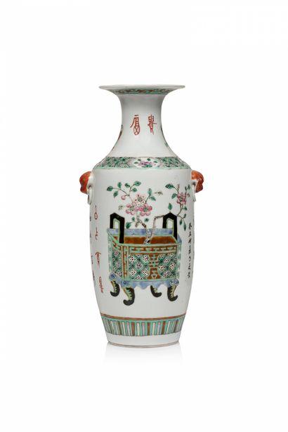 CHINE, fin XIXe siècle