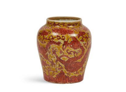 Chine, période Ming