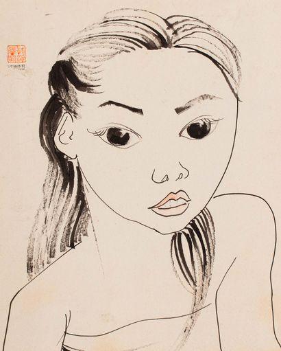 LIM KWI BING (1904-1965)