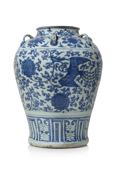 CHINE, époque Ming