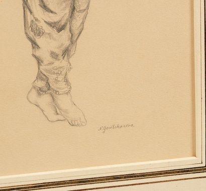 Attribué à Natalia GONTCHAROVA (Toula 1881 - Paris 1962) Etude de danseuse Crayon...