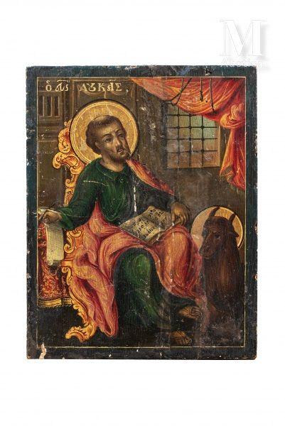 Icône de Saint Luc l'Évangéliste.