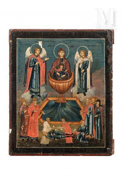 Icône de la Mère de Dieu de la Source donnant la Vie.