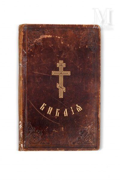 Importante bible Élisabéthaine.