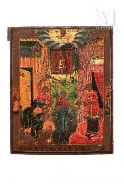 Icône de la Décollation de Saint Jean-Baptiste