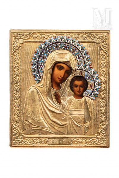 Icône de la Mère de Dieu de Kazan.