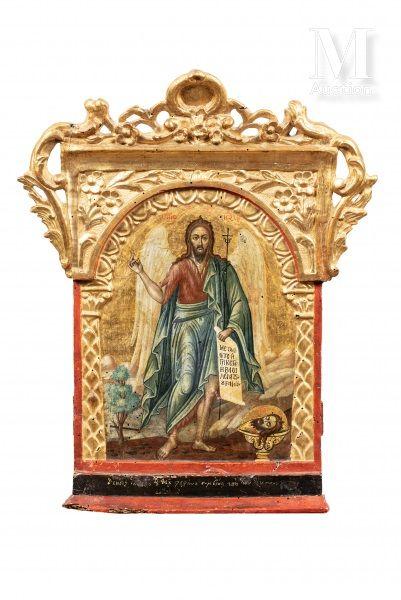 *Icône de Saint Jean Baptiste.
