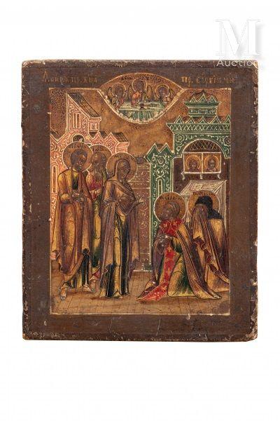 Icône de voyage de l'Apparition de la Mère de Dieu à Saint Serge de Radonège