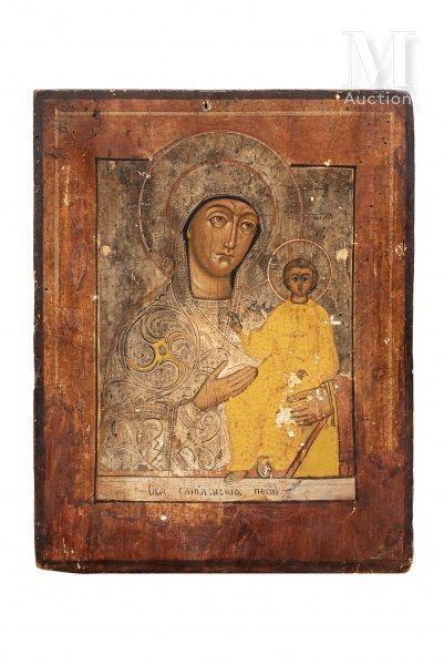 Icône de la Mère de Dieu de Smolensk.