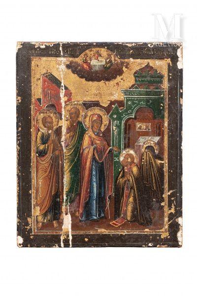 Icône de l'Apparition de la Mère de Dieu à Saint Serge de Radonège.