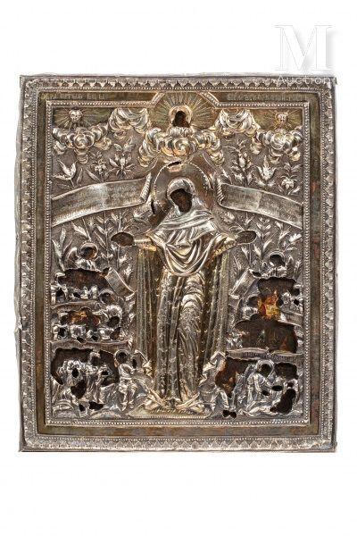 Icône de la Mère de Dieu, Joie de Tous les Affligés.