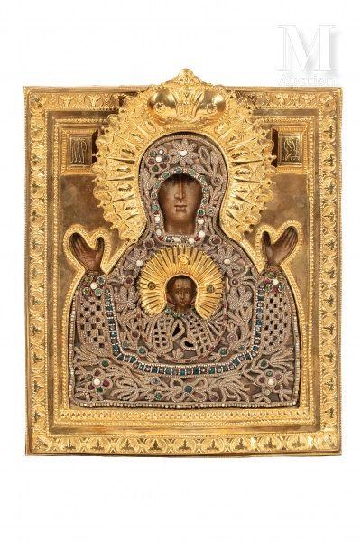 Icône de la Mère de Dieu du Signe.