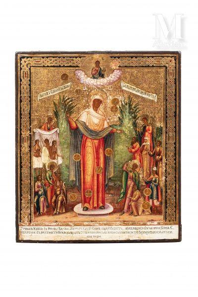 Icône de la Mère de Dieu, Joie de Tous les Affligés, avec des kopecks.