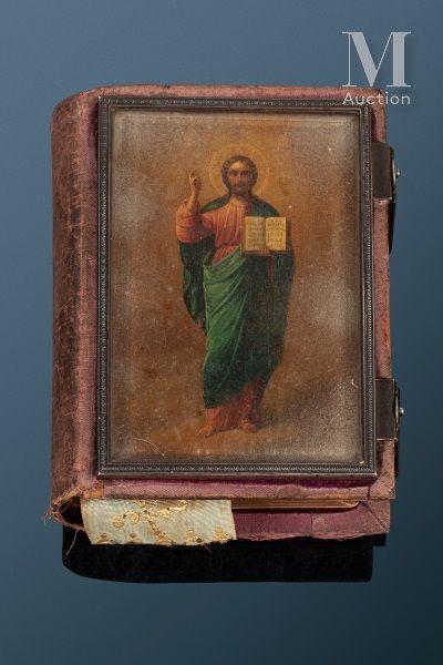 Rare bible du Nouveau Testament,