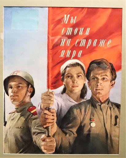 Ecole Soviétique, XX ème