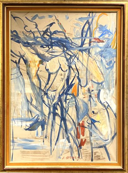 A. BERMOND (XXème)  Composition  Huile sur...