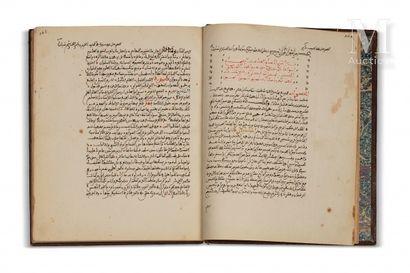 Abul-Qâsim b. Moḥammad b.'Abd al-Djabbâr b. Ahmad de Figuig