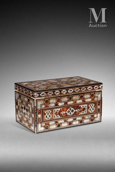 Coffret de scribe ottoman