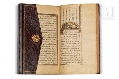 Qadi 'Iyyad al-Yashûbi (m.1149)
