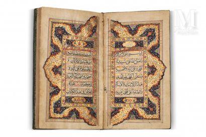 Rare Dalâïl al-Khayrât