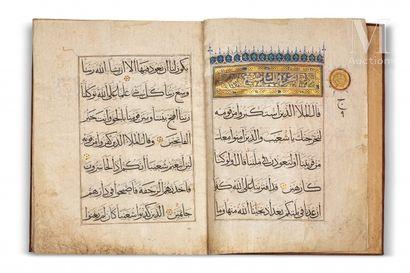 Juz de Coran enluminé
