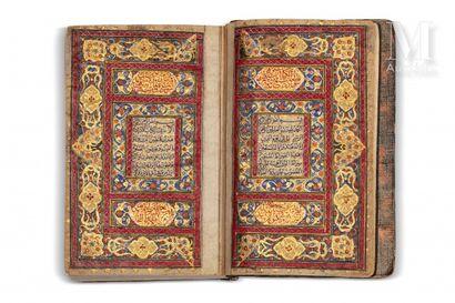 Coran Qajar