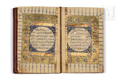 Coran de province ottomane