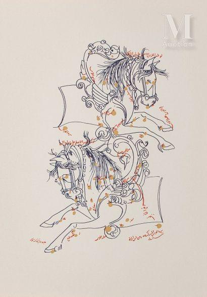 FATAL (Fouad) & BERNUS TAYLOR (Marthe) Calligraphies arabes d'Orient  sl, Findakly,...