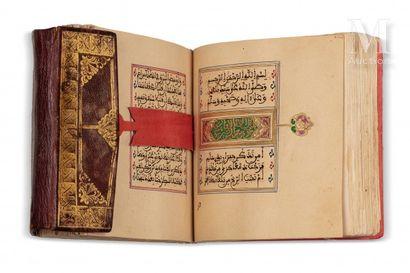 Dalaïl al-Khayrat - Livre de prières