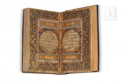 Coran ottoman copié par Al-Hajj Ḥâfiz Ibrâhîm Al-Fahymy