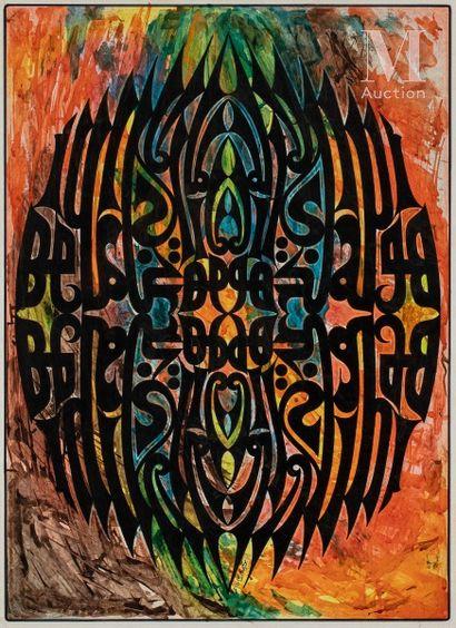 Mohammed BOUTHELIDJA (Souk Ahras 1953)