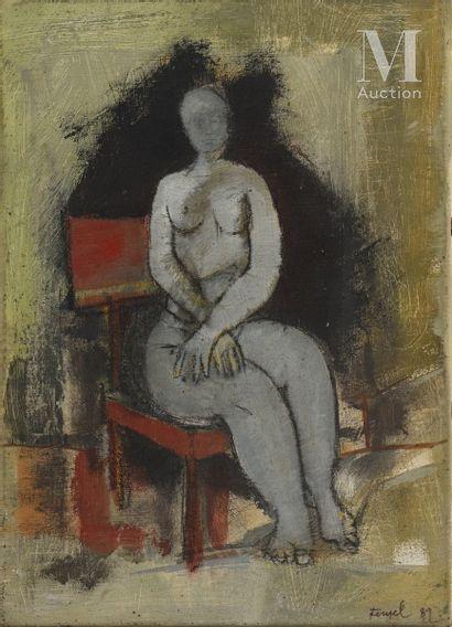 Fériel LAKHDAR (Tunis 1965)