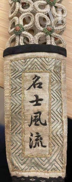 L'enfant, Chine, début du XXe siècle L'enfant, Chine, début du XXe siècle  Éventail...