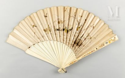 Asymétrie brodée, Chine, XIXe siècle