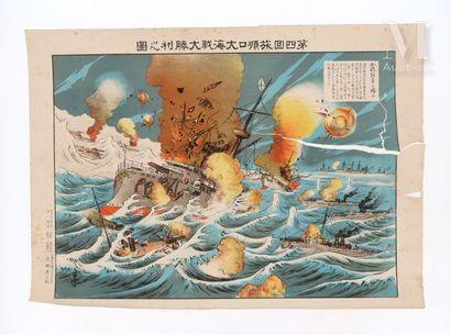 JAPON, début du XXe siècle Ensemble de dix huit affiches, estampes et litographies,...