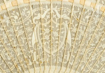 Draperies et fleurs, Chine, début du XIXe siècle Draperies et fleurs, Chine, début...