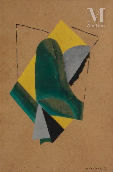 Attribué à Michel LARIONOV (1881-1964)