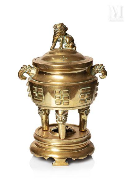 VIETNAM, XXe siècle, Brûle parfum en bronze