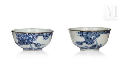 VIETNAM, XXe siècle, Paire de bols en porcelaine