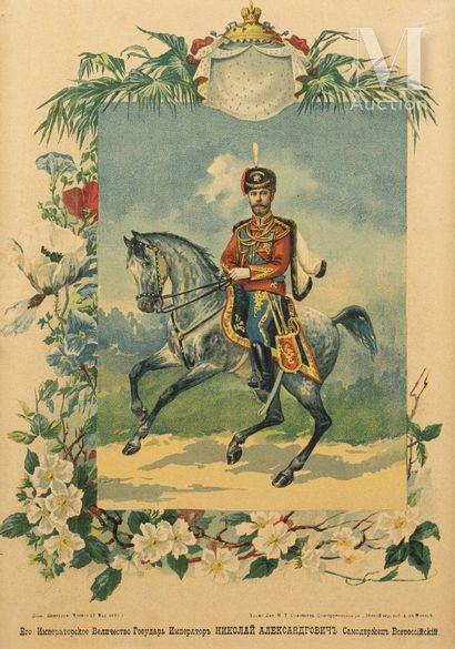 Nicolas II (1868-1918)  Lithographie en couleurs...