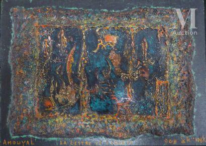 Haim Moshé AMOUYAL (1913-2008)