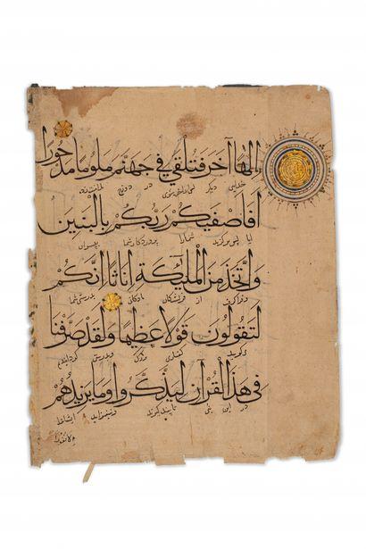 Feuillet enluminé d'un important Coran