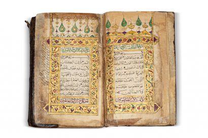 Coran copié par Hajiûn 'Ali de la famille de Yusuf Al-rajî