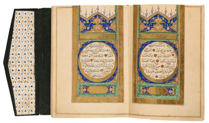 Coran d'époque ottomane