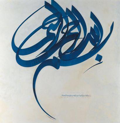 Nasrollah AFJEHEI (1933-) Iranian