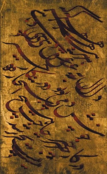 Mohammad EHSAI (1939-) Iranian