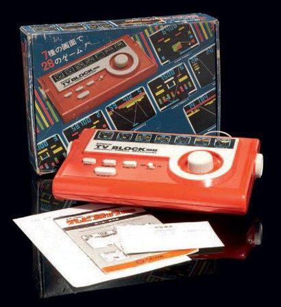 Console EPOCH TV BLOCK MB - Japan 1979 Magnifique...
