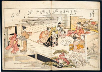 Kitagawa Utamaro (1753-1806) Un volume «Shiohi no tsuto», souvenirs de la marrée...