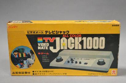 BANDAI TV Video Mate All Color Jack 1000...